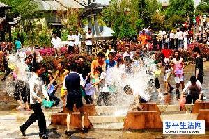 """罗平旅游:布依族节庆文化""""三月三"""""""