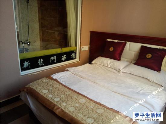 罗平新龙门酒店