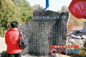 徐霞客大型雕塑在珠江源风景区落成