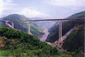 玉溪元江世界第一高桥