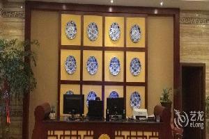 罗平鸿程酒店