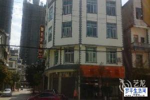 罗平馨乐宾馆