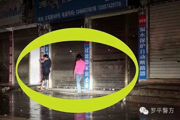 罗平县公安局严打三关楼黄流,魅影全部被监控