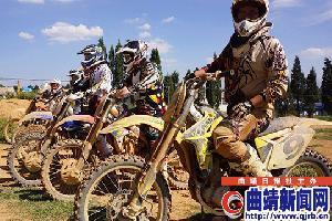 "2015ESA""车驰天下杯""全国越野摩托车赛9月25日在曲靖开赛"