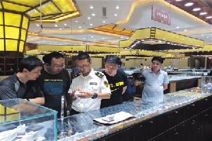 5部门暗访云南旅游市场:旅行社回扣最高达7成