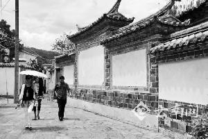 云南4个最美休闲乡村