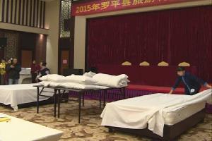 罗平县举办旅游服务行业技能大赛