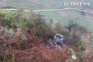 把车开到半山腰烧剩骨架,谁干的?答曰:疯狂女司机!