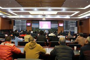 罗平县收听收看全市非洲猪瘟防控工作电视电话会议