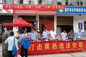 罗平县司法局发挥职能助力扫黑除恶