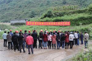 罗平县富竹公路开工建设