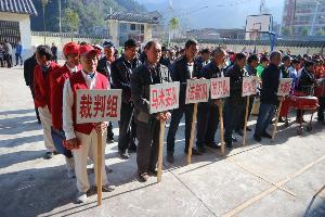 罗平县老厂乡举办第七届农村老年人体育运动会