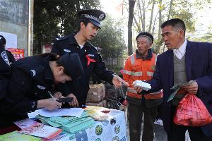 """罗平县开展""""世界艾滋病日""""宣传活动"""