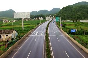 【改革开放40周年】罗平县立体交通建设齐头并进
