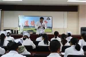 罗平县老厂乡卫生院开展道德讲堂活动