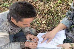 罗平县自然资源局严查盗挖古生物化石违法行为