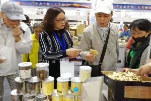 罗平县农特产品走进上海大型展销会