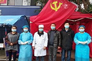 疫情防控战线上的堡垒——记罗平县宜康医院党支部