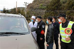 罗平县:富乐镇桃园村劝返点疫情防控抓得实
